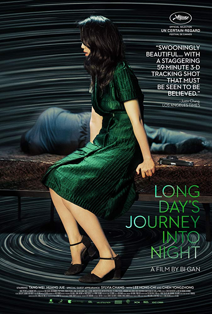 "La sostanza dei sogni: ""Long day's journey into night"" - di Massimo Selis"